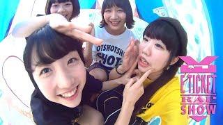 E TICKET PRODUCTION - 花火 feat.Summer Rocket ミュージックビデオ(short ver.)