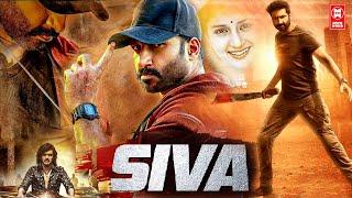 Gopi Chand Tamil Full Action Thriller   South Indian Movies   Tamil Dubbed Movies   Tamil Movies