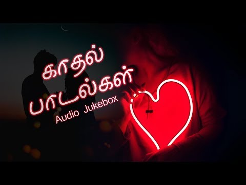 Love & Romantic Non-Stop Hits | Tamil Film Songs | Music Live Station