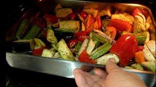 видео овощи в духовке запеченные рецепты