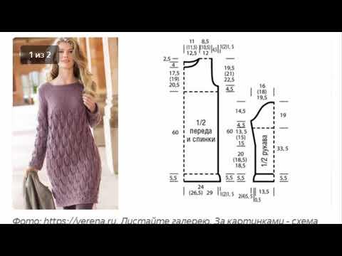 Вязаные платья теплые платья спицами со схемами и описанием для