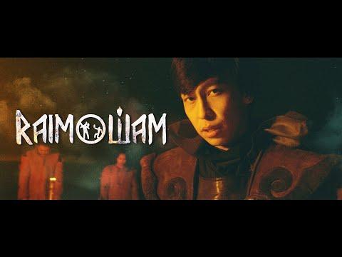 RaiM - Шам (Official Music Video)