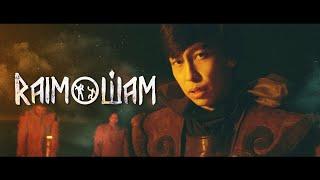Смотреть клип Raim - Шам