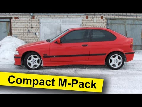 BMW e36 316i Compact M-pack review