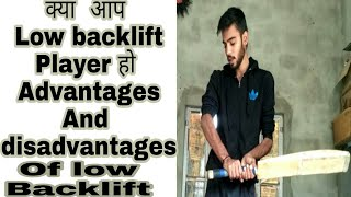 Is video main maine low backlift ke bare main btaya h. What is back...