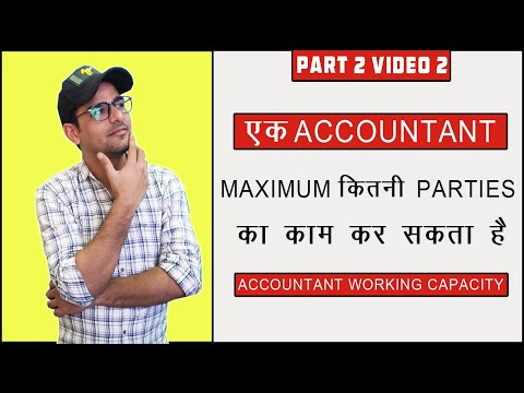76 : Working Capacity Of An Accountant | Part Time Accounting Job