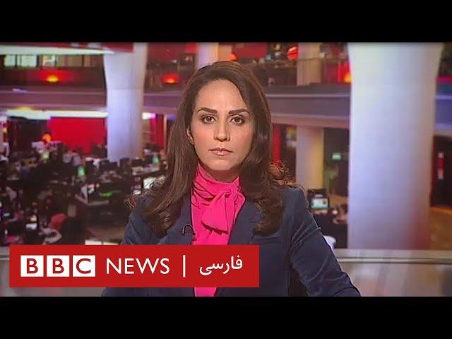 اخبار ساعت شش عصر- چهارشنبه ۲۴ مهر