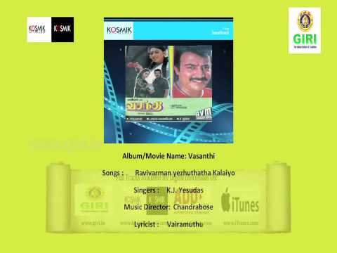 01 Ravivarman yezhuthatha Kalaiyo - Vasanthi - K J Yesudas - Vairamuthu - Chandrabose