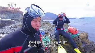 한국기행 - Korea travel_소확행 하신가요? 4부 좋은데 이유가 있나요?_#001