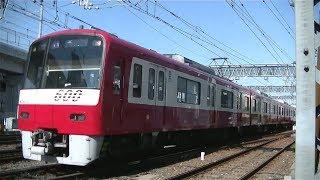 京急600形601F快速西馬込行き 京成高砂駅付近の踏切通過