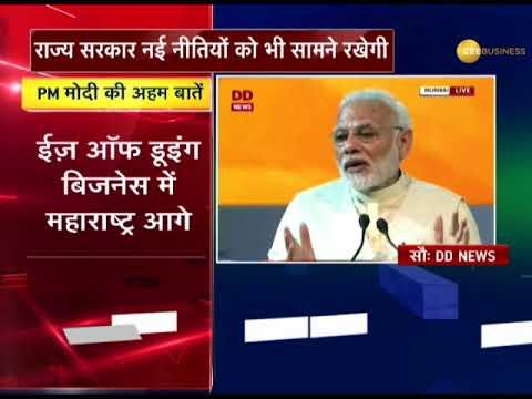 Watch PM Modi's speech at Maharashtra's 1st Global Investors Summit 2018