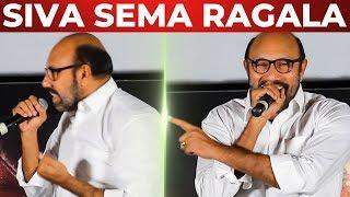 FULL HD: Sivakarthikeyan SEMA Ragala Pannitaru | Sathyaraj Funny Speech | Kanaa Audio Launch | KS 27