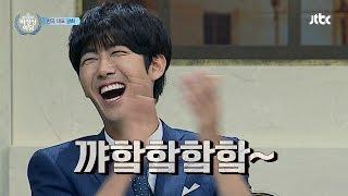 광희, 임시완보다 인기인! 대세 예능돌 인증 비정상회담 53회