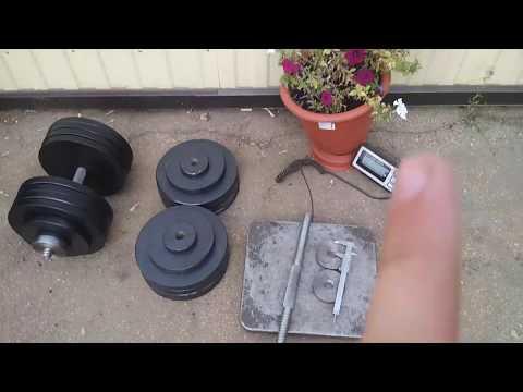 Спорт164.Обзор разборных гантелей 2 по 100 кг