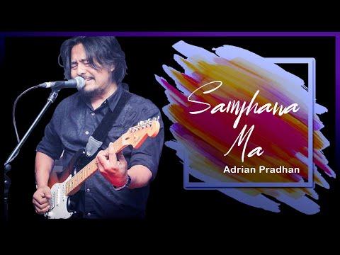 Adrian Pradhan - Samjhana Ma ( Lyrical Song )