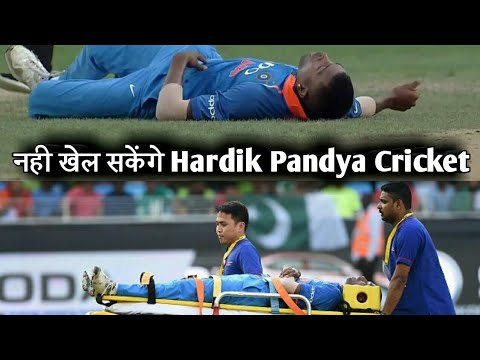 Hardik Pandya Injured During Ind Vs Pak Asia Cup 2018 | Tech With Sid