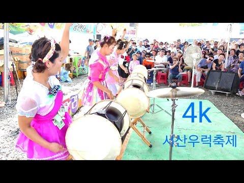 ☆버드리님☆ 서산우럭축제 [4k] http://cafe.daum.net/arang4435
