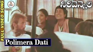 Sirivennela Movie Songs - Polimera Dati Video Song   Sarvadaman Banerjee   Suhasini   VEGA Music