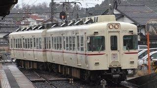 一畑電車2100系2101F京王色・1000系1002F @大津町駅