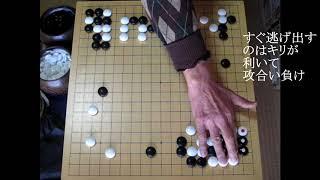 『棋道S37年6月号』 林・菊池 P・Aオープン MR囲碁2906