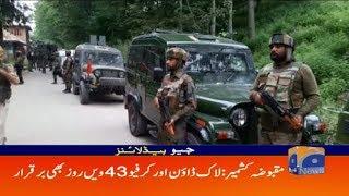 Geo Headlines 10 AM |maqboza Kashmir Lockdown Aur Curfew Barqarar 16th September 2019