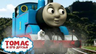 Герой на колёсах Ещё больше эпизодов Томас и его друзья Детские мультики