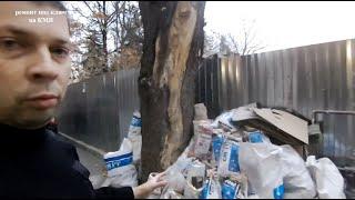СТРОИТЕЛЬНЫЙ МУСОР. Сколько СТОЯТ работы по спуску и вывозу строительного мусора.