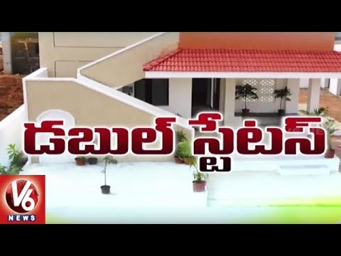 Status Report Of 1 Lakh Double Bedroom Houses In Hyderabad | Special Story | V6 News