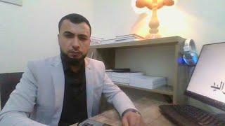 بث مباشر عبدالله الحلبي