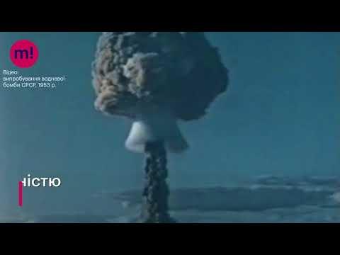 водородная бомба кндр видео