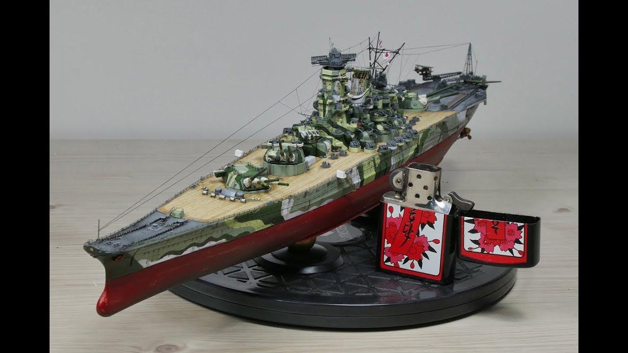 phra ruang destroyer