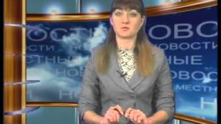 Видео новости Адыгеи сегодня от МТВ на 10 февраля 2015..(, 2015-02-10T16:44:21.000Z)
