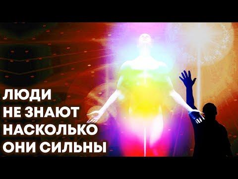 Мощное изменение происходит в мире и внутри нас