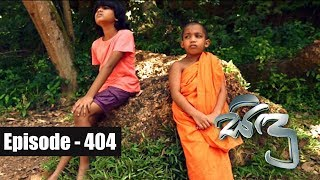 Sidu | Episode 404 22nd February 2018 Thumbnail