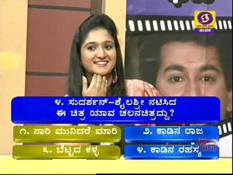 Thatt Anta Heli | Kannada Quiz Show (Film Quiz) | 03-03-2019 | DD Chandana
