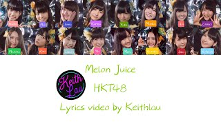 HKT48-メロンジュース(Melon Juice)_Kan/Rom/Eng Color Coded Lyrics 漢字/ローマ字/英語 歌詞 歌割り