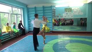Jive/ Танец Джайв/ Латино-американская програграмма/ Показательное выступление