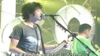 ユニコーン×斉藤和義 ヒゲとボイン