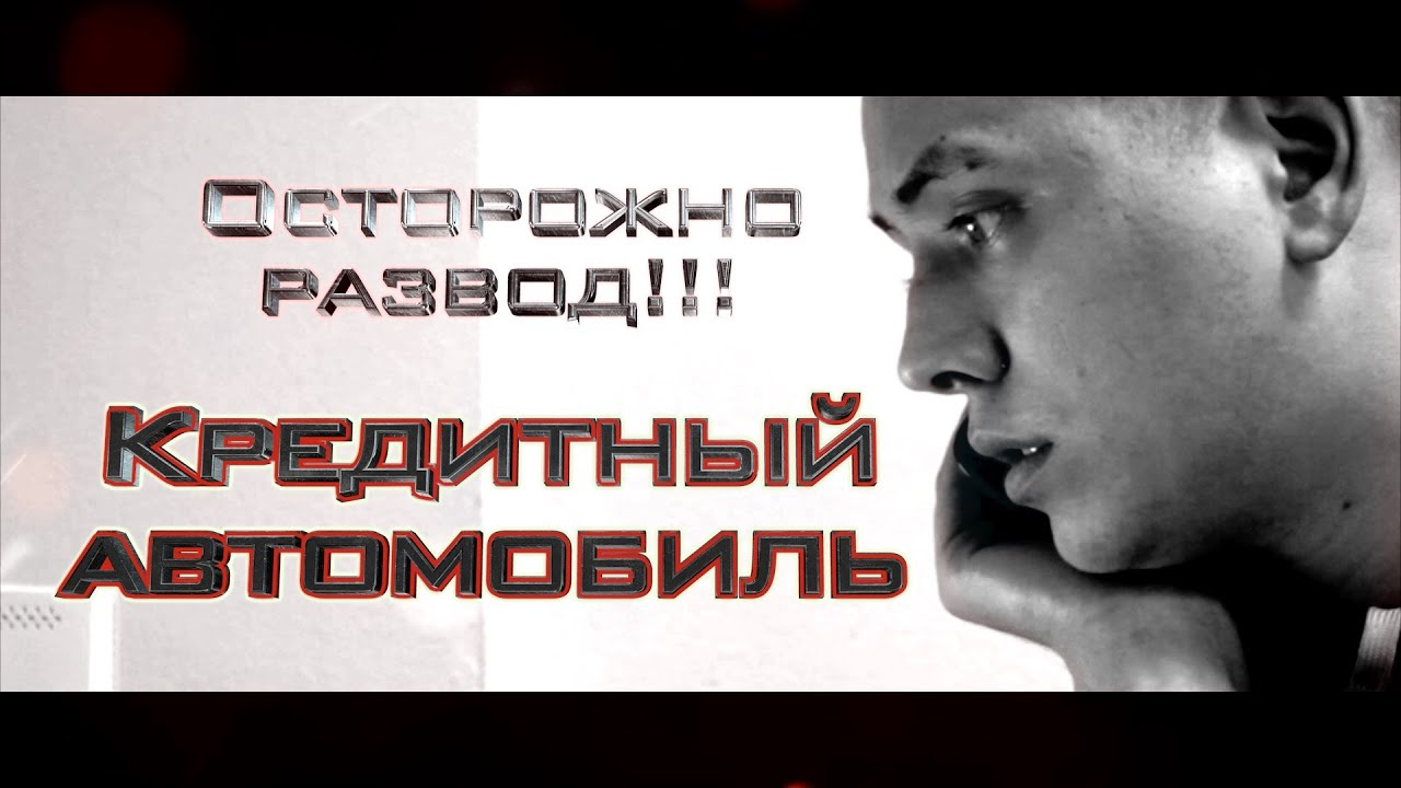 Купить продать багги автомобиль с пробегом в Москве Краснодаре .