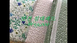 [#175][#남대문최…