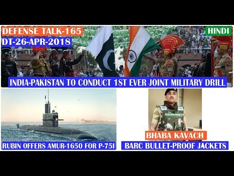 Indian Defence News:Amur-1650 for P75I,BARC Bulletproof Jacket,india pakistan military exercise