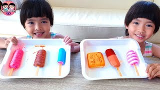 หนูยิ้มหนูแย้ม   ไอติมเซเว่น Ice Cream 7-11