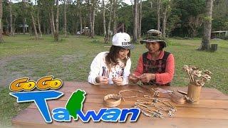 [HD] GoGoTaiwan Ep247 屏東 原鄉秘境遊牡丹