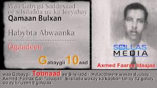 """(10) Halacdheere """" Gabaygii Saddexaad ee Qamaan Bulxan"""