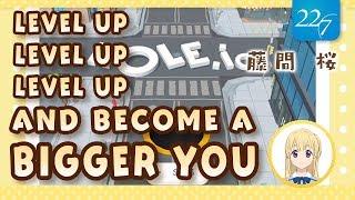 【Hole.io】 Let\'s Play 【sakura fujima】