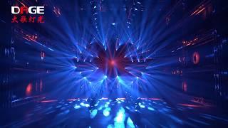dage-lighting-show-2017