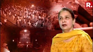 Sources: Navjot Kaur Sidhu Left Site Immediately After The Incident   #AmritsarTrainAccident