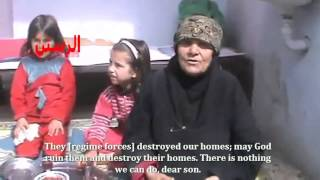 SNN | Syria | Homs | Woman Describes Dire Living Conditions in Arrastan | Mar 13, 2013