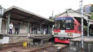 えいでんまつりで運行された臨時列車イベントトレイン「きらら」特別運行、八瀬比叡山口を後にする光景