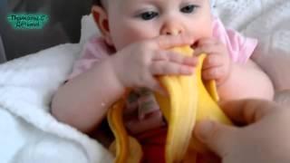 Смешно до слез про детей, смотреть приколы про детей и бананы!